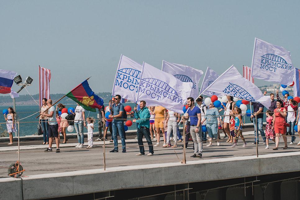 Картинки по запросу крымский мост с любовью съемки