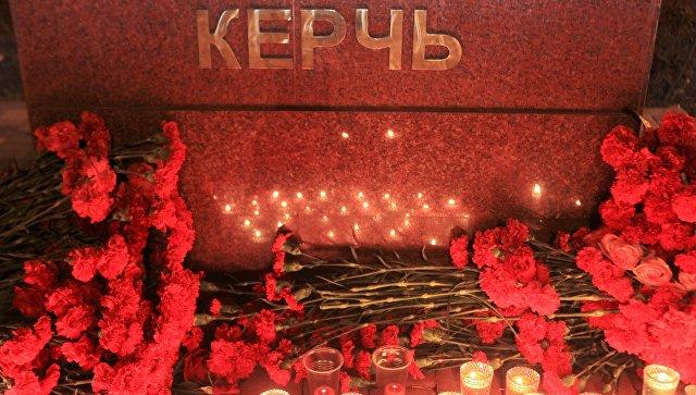 Тело погибшего вКерчи студента изЧелябинска отправили на отчизну