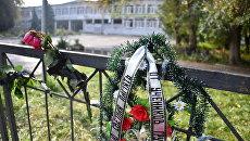 Траурный венок и цветы на ограде недалеко от Керченского политехнического колледжа. Колледж готовится возобновить занятия после того, как 17 октября студент Владислав Росляков устроил стрельбу и взрывы. Архивное фото