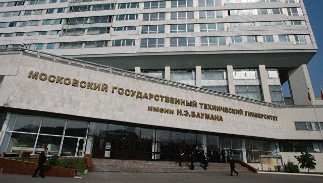 Проректора МГТУ имени Баумана заподозрили в хищении 500 миллионов рублей