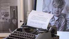 Работа над новым томом Записных книжек Венедикта Ерофеева. Архивное фото