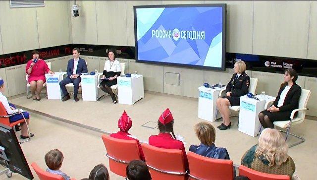 Итоги Всероссийского конкурса детских и семейных команд Безопасная дорога – детям