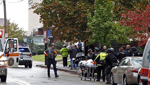Ситуация возле синагоги в американском городе Питтсбург, где произошла стрельба. 27 октября 2018