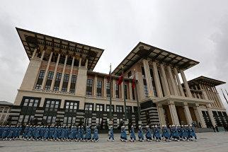 Резиденция Эрдогана
