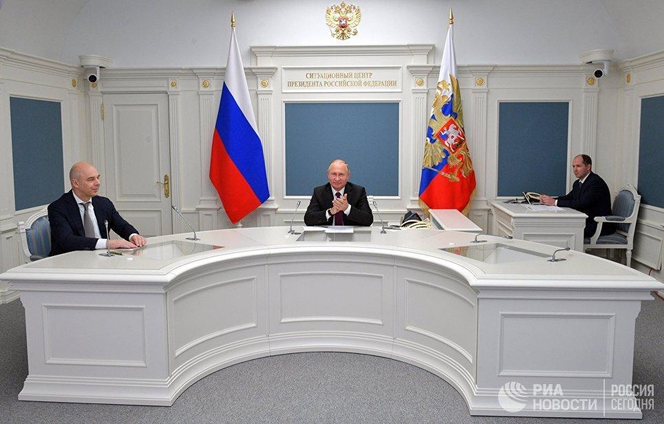 Путин запустил крупное месторождение алмазов в Якутии