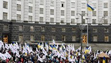 Участники акции против повышения тарифов на газ в Киеве. 31 октября 2018