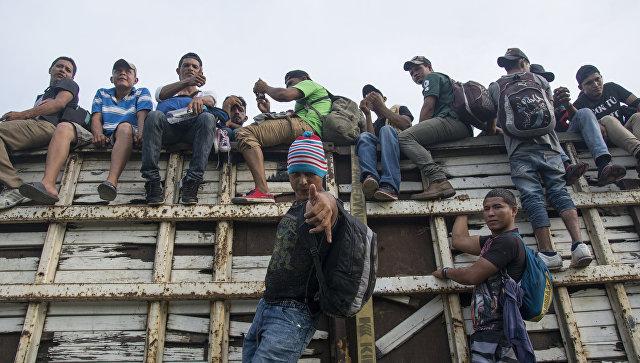 Мигранты из Гондураса. Архивное фото