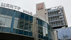 Здание Северо-Западного федерального медицинского исследовательского центра имени В. А. Алмазова