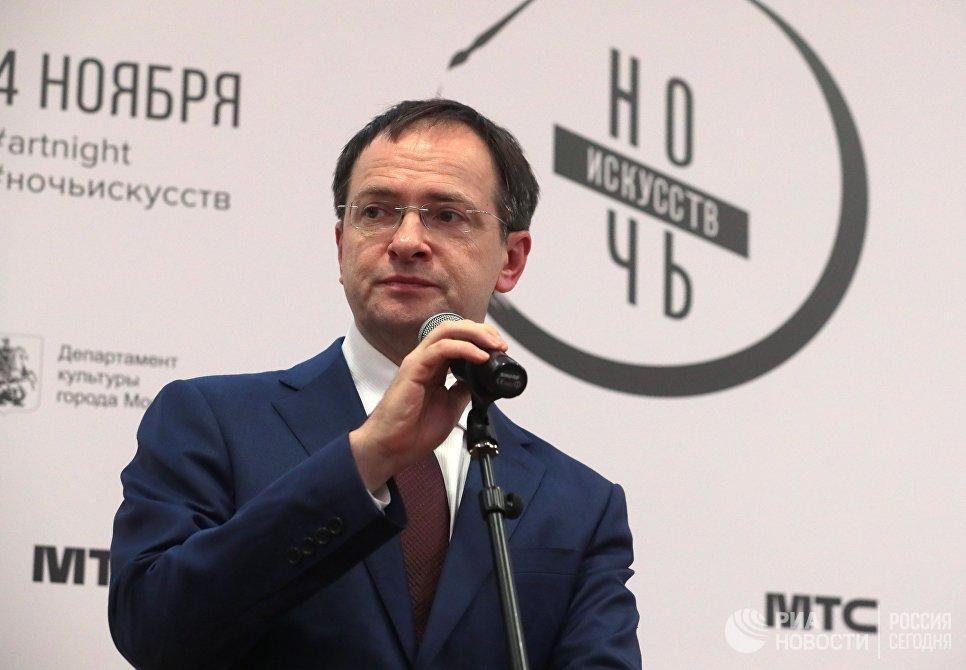 Министр культуры РФ Владимир Мединский во время открытия акции Ночь искусств-2018 в Российском национальном музее музыки в Москве. 4 ноября 2018