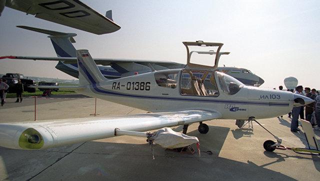 Картинки по запросу многоцелевого самолета Ил-103,
