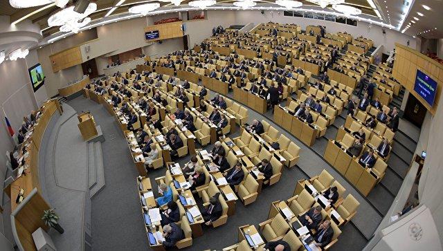 Госдума приняла во втором чтении законопроект о налоговых льготах меценатам