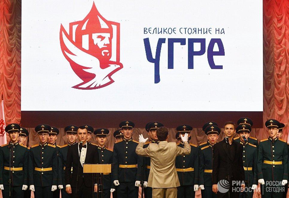 Православный хор инженерных войск Вооруженных Сил Российской Федерации на фестивале творчества, посвященном Великому стоянию на реке Угре в 1480 году