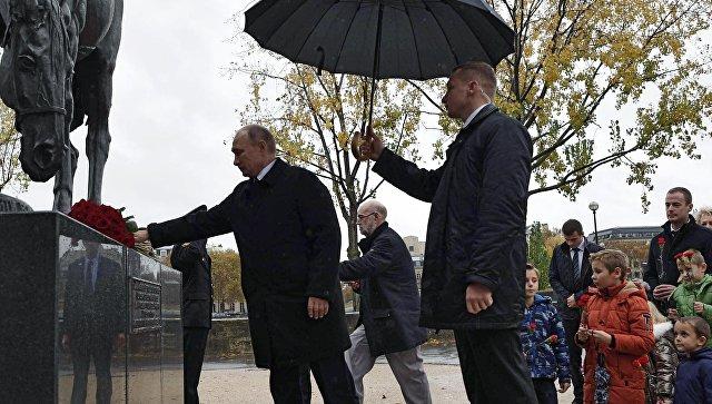 Письмо русского бойца непрочитали на празднествах встолице франции