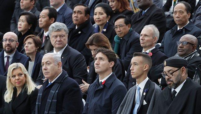 Главы государств и правительств на мемориальной церемонии у Триумфальной арки в Париже по случаю 100-летия окончания Первой мировой войны. 11 ноября 2018
