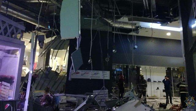 ВМинске в коммерческом центре «Арена-Сити» обвалился потолок