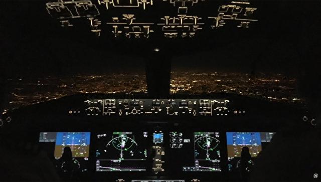 Неопознанный летающий объект, обнаруженный пилотами авиакомпании British Airways