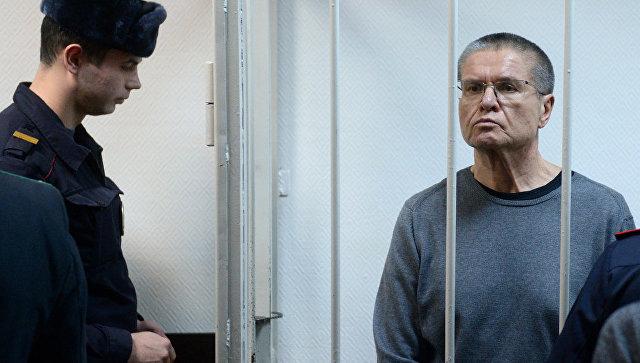 Алексей Улюкаев в суде. Архивное фоо