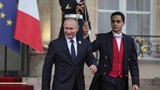 Президент РФ Владимир Путин покидает Елисейский дворец после рабочего завтрака от имени президента Франции Эммануэля Макрона в честь приглашенных глав государств и правительств. 11 ноября 2018