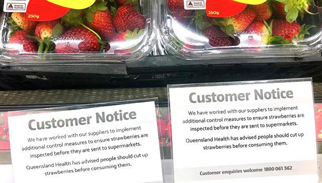 ВАвстралии найдены две упаковки груш сиглами внутри