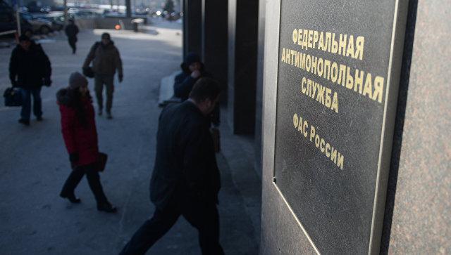 ФАС не допустила утечки данных из-за хакерской атаки