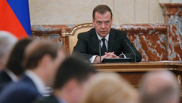 Медведев объяснил, как следует развивать сотрудничество в энергосфере АТР