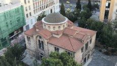 Русский храм Святой Живоначальной Троицы в Афинах