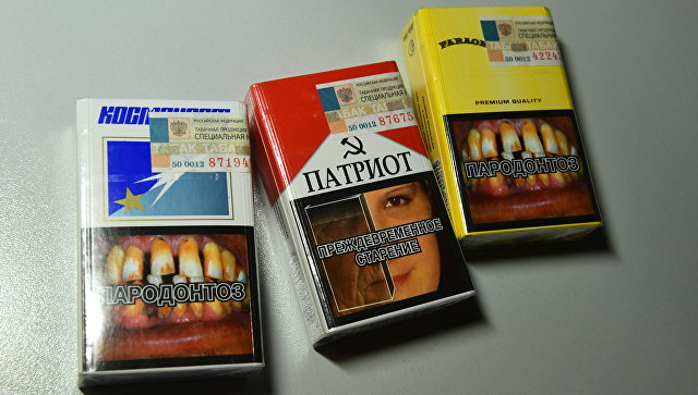 В России продолжает рост нелегальный рынок сигарет, показало исследование