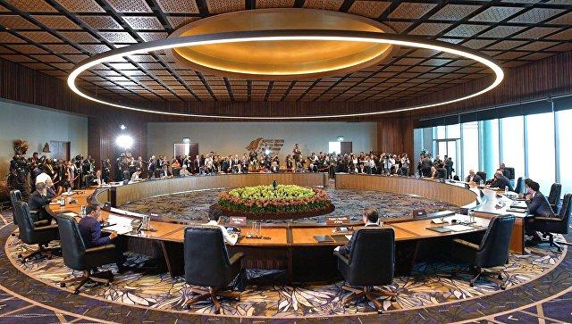 Следующий саммит АТЭС пройдет в Чили