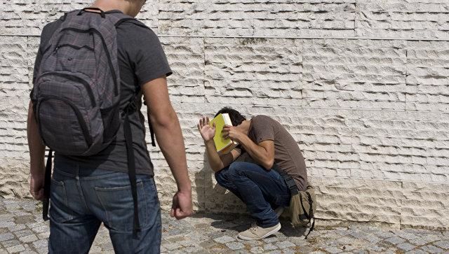 Издевательство над подростком