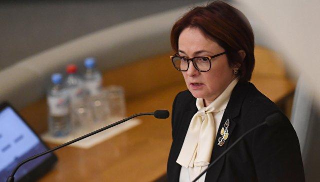 В Центробанке рассказали о трех сценариях развития российской экономики