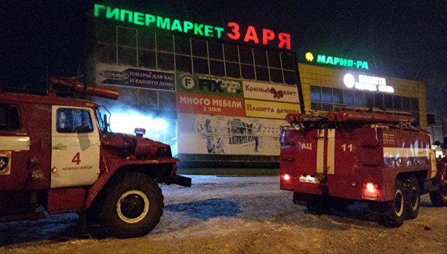 В Новокузнецке потушили пожар в ТЦ