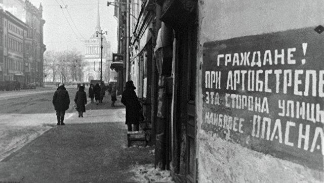 В Петербурге задержали мужчину, который закрасил блокадную надпись