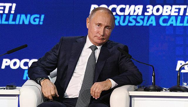 Владимир Путин посетил инвестиционный форум ВТБ Капитал Россия зовёт!