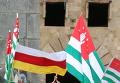 Флаги Абхазии и Осетии
