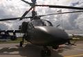 """Разведывательно-боевой вертолет КА-52 """"Аллигатор"""""""