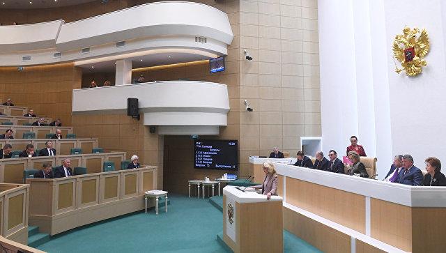 Совфед одобрил закон опродлении заморозки накопительной пенсии