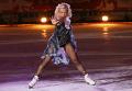 Оксана Баюл во время показательных выступлений лучших фигуристов мира на Красной площади