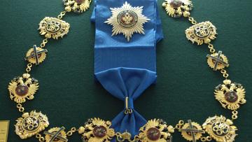 Орден Святого апостола Андрея Первозванного. Архивное фото