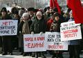 Митинг против расформирования 67-й отдельной бригады спецназа