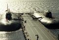 Атомные ракетные подводные лодки у пирса