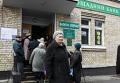 Украинские власти проводят компенсационные выплаты