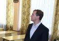 Президент России Дмитрий Медведев в кабинете химии школы № 305