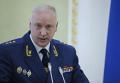 Расширенное заседание коллегии Генеральной прокуратуры РФ