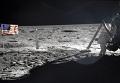 "Корабль НАСА ""Аполлон-11"" на Луне"