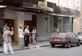 Театр на Малой Бронной. Архивное фото