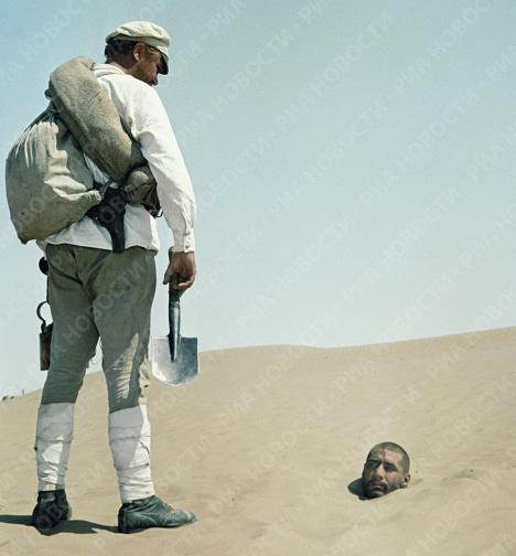 картинки белое солнце пустыни фото из фильма