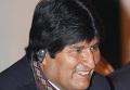 Официальный визит в Россию президента Боливии Эво Моралеса Аймы