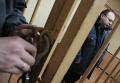 Рассмотрение дела Анатолия Маурина в Лефортовском суде Москвы