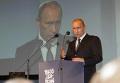 В. Путин на заседании Саммита действий по Балтийскому морю
