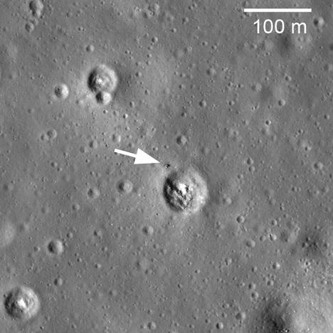 Место прилунения аппарата Луна-20